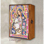 Madonna And Child 2017 Boxlg ~ EvitaWorks