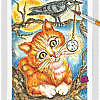 Cat 52 ~ EvitaWorks