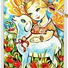 Fairy 89 ~ EvitaWorks