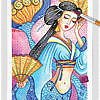 Mermaid 58 1 ~ EvitaWorks