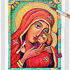 ea mother and child icon ~ EvitaWorks